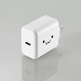 《メーカー在庫あり》ELECOM(エレコム) Power Delivery対応 USB AC充電器(18W)ホワイトフェイス [MPA-ACCP01WF]