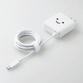 《メーカー在庫あり》ELECOM(エレコム) Power Delivery対応 USB AC充電器(18W/ケーブル1.5m)ホワイトフェイス [MPA-ACCP04WF]
