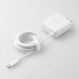 《メーカー在庫あり》ELECOM(エレコム) Power Delivery対応 USB AC充電器(18W/ケーブル1.5m)ホワイト [MPA-ACCP04WH]