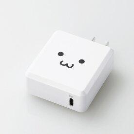 《メーカー在庫あり》ELECOM(エレコム) Power Delivery対応 USB AC充電器USB AC充電器(18W)ホワイトフェイス [MPA-ACCP06WF]