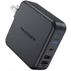 《在庫あり》RAVPower USB充電器機能とモバイルバッテリー機能をどちらも搭載 ACコンセント+モバイルバッテリー カラー:ブラック [RP-PB125-BK]