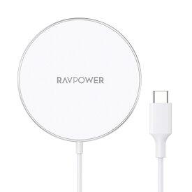 《在庫あり》RAVPower MagSafeワイヤレス充電に対応したiPhoneシリーズやAndroid端末など、ワイヤレス充電に対応のデバイスにも使用可能 マグネット型ワイヤレス充電器[RP-WC1003]