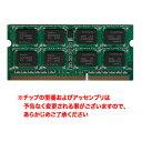 《在庫あり》Transcend製 DDR3 SO-DIMM 1066MHz(PC3-8500) 4GB(4GBx1) [204-1066-4096-TR]