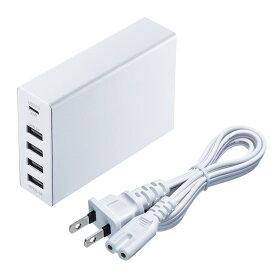 《お取り寄せ》SANWA(サンワ) USB Power Delivery対応AC充電器(5ポート・合計60W・ホワイト) [ACA-PD57W]