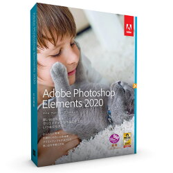 ADOBEアドビPhotoshopElements2020日本語版MLP通常版(65299343)