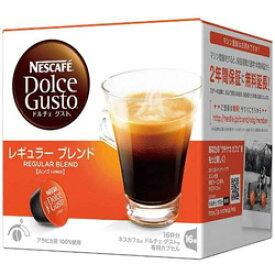 ネスレ日本 ドルチェグスト専用カプセル 「レギュラーブレンド ルンゴ」(16杯分) LNG16001 LNG16001