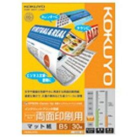 """コクヨ """"IJP用マット紙"""" スーパーファイングレード 両面印刷用 (B5サイズ・30枚) KJ-M26B5-30 KJM26B530"""
