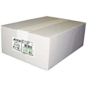 エーワン 51370 マルチカード 各種プリンタ兼用紙(再生紙/A4判/10面/名刺サイズ/500シート) 51370