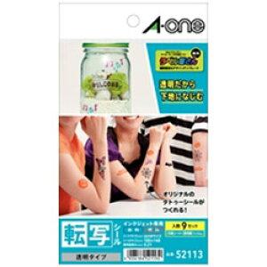 エーワン インクジェット専用 転写シール透明タイプ(ハガキサイズ・9セット)52113 52113