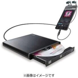 Logitec(ロジテック) LDR-PMJ8U2RBK(ブラック) スマートフォン/タブレット対応[Android・USB2.0] スマートフォン用CDレコーダー LDRPMJ8U2RBK