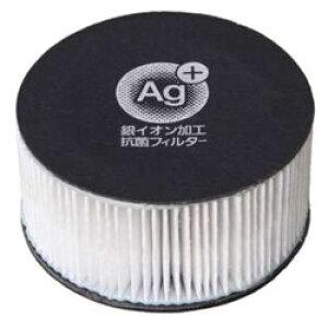 アイリスオーヤマ ふとんクリーナー用排気フィルター CFFHK2 CFFHK2