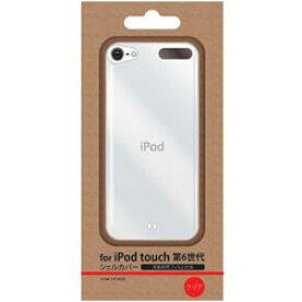ELECOM(エレコム) iPod touch 第6世代対応 極みシェルカバー(フィルム付属/クリア) AVA-T15PVKCRC AVAT15PVKCRC 【ビックカメラグループオリジナル】 [振込不可]