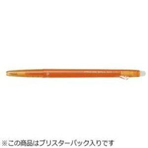 パイロット [ゲルインキボールペン] フリクションボールスリム 038 (消えるボールペン)パック オレンジ (ボール径:0.38mm) P-LFBS18UF-O PLFBS18UFO