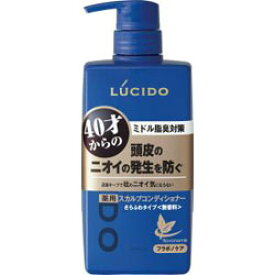 マンダム LUCIDO(ルシード) 薬用ヘア&スカルプコンディショナー(医薬部外品) (450g) 〔コンディショナー〕