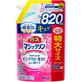 花王 バスマジックリンSCアロマローズ スパウトパウチ(820ml) 〔お風呂用洗剤〕