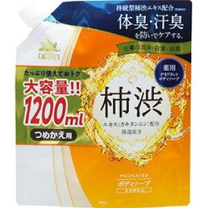 マックス 薬用太陽のさちEX 柿渋ボディソープ 1200ml 詰め替...