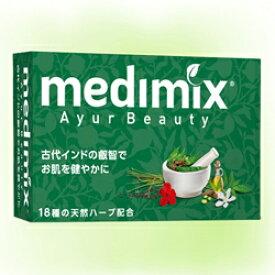 MEDIMIX medimix メディミックス アロマソープ グリーン MED-18HB MED18HB