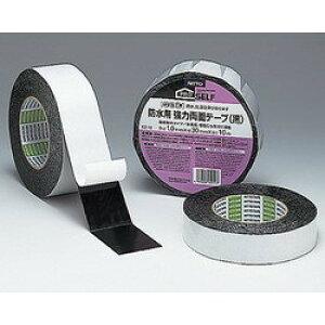 ニトムズ 強力防水用両面テープ KZ-12(30mm幅・黒) J2080 J2080