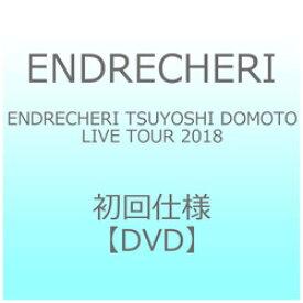 ソニーミュージックマーケティング ENDRECHERI/ ENDRECHERI TSUYOSHI DOMOTO LIVE TOUR 2018 初回仕様