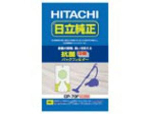 HITACHI(日立) GP-70F 抗菌3層パックフィルター(シールふたつき/5枚入り) GP70F