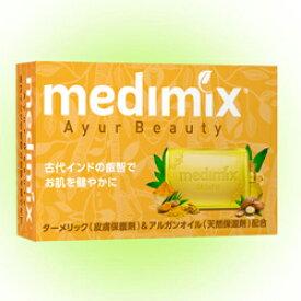 MEDIMIX medimix メディミックス アロマソープ ゴールド MED-TAR MEDTAR