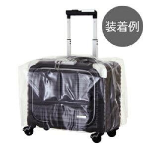 東芝(TOSHIBA) 雨、ホコリ、汚れ、すり傷からスーツケースを守る透明スーツケースカバー 9093-YOKOGATA-CLEAR クリア 9093