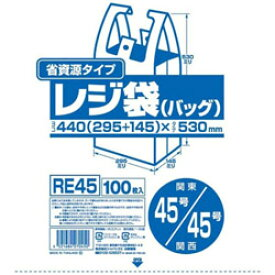 ジャパックス 業務用省資源タイプ レジ袋(100枚入) RE45 45号/45号 乳白 <XLZ3506> XLZ3506