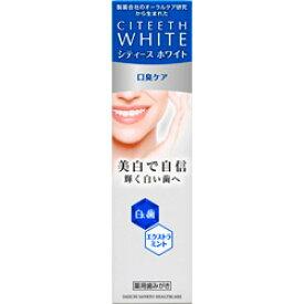 第一三共ヘルスケア シティース CITEETH White(シティースホワイト ) 口臭ケア 110g 〔歯磨き粉〕
