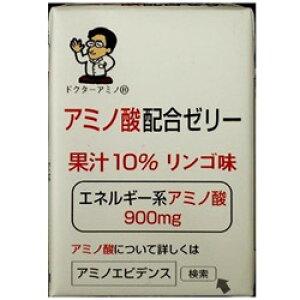 レオックフーズ アミノ酸配合ゼリー 100ml〔介護食品〕 アミノサンハイゴウゼリー100ML