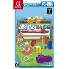 SEGA(セガ) ぷよぷよテトリスS スペシャルプライス 【Switchゲームソフト】 ベストプヨプヨテトリスS