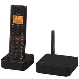 SHARP(シャープ) 【子機1台】デジタルコードレス留守番電話機 JD-SF1CLT(ブラウン系) JDSF1CLT [振込不可]