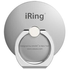 UNIQ UMS-IR07IMCSL iRing Circle シルバー UMSIR07IMCSL [振込不可]