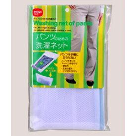ダイヤコーポレーション パンツノタメノ洗濯ネット 57278 57278