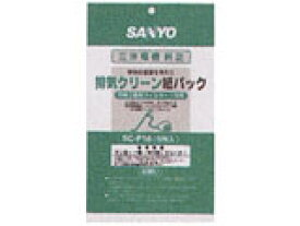SANYO(サンヨー) SC-P16 交換用紙パック(5枚入り) SCP16