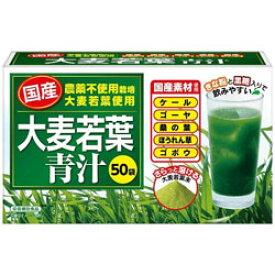 日本デイリーヘルス 国産大麦若葉青汁50袋 コクサンワカバアオジル50フクロ [振込不可]
