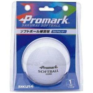 サクライ貿易 トレーニング用品 ソフトボール練習球1号(ホワイト/1球入) SB-801N SB801N
