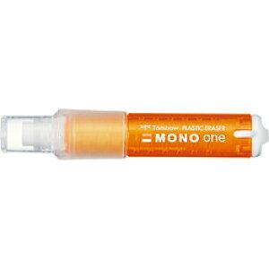トンボ鉛筆 ホルダー消しゴムモノワンオレンジ EH-SSM50 EHSSM50