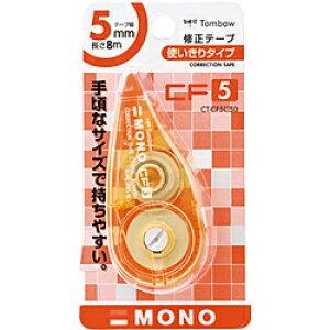 トンボ鉛筆 修正テープモノCF5C50オレンジ CT-CF5C50 CTCF5C50