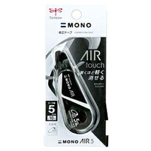 トンボ鉛筆 修正テープモノエアー5C11フルブラック CT-CA5C11 CTCA5C11