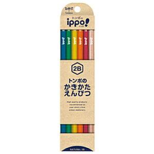 トンボ鉛筆 かきかた鉛筆ナチュラルN04 2B KB-KNN04-2B KBKNN042B