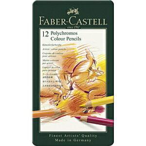 ファーバーカステル Castell 9210 ポリ黒モス色鉛筆セット 110012