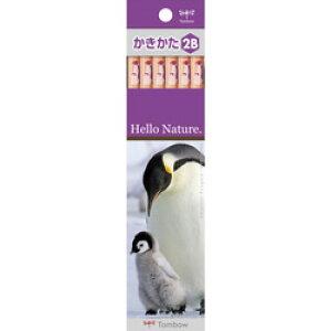 トンボ鉛筆 [鉛筆]かきかた鉛筆 ハローネイチャー コウテイペンギン(硬度:2B) 1ダース KB-KHNEP2B KBKHNEP2B