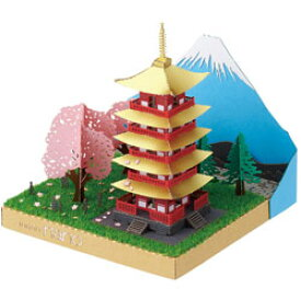 カワダ ペーパーナノ PN-144 富士の見える五重塔と桜 PN144フジゴジュウトウ [振込不可]