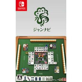 ウインライト ジャンナビ麻雀オンライン 【Switchゲームソフト】