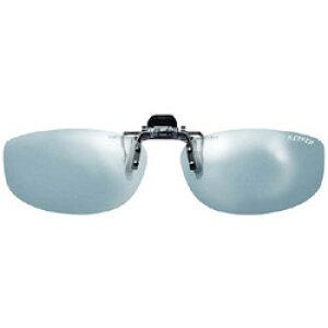 名古屋眼鏡 クリップオンキーパー(スモーク偏光シルバーミラー)9330-31 9330-31 [振込不可]