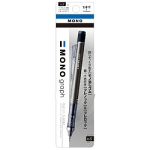 トンボ鉛筆 [シャープペン] モノ消しゴム搭載シャープペンシル モノグラフ パック ガンメタル (芯径:0.5mm) DPA-132I DPA132I