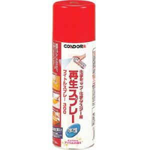 山崎産業 (モップ用帯電剤)フイトルスプレー300 CH398300XMB CH398300XMB