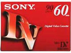 SONY(ソニー) 3DVM60R3 (ミニDVカセット/60分/3P) 3DVM60R3