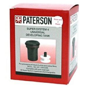 パターソン スーパーシステム4現像タンク ユニバーサルタンクアンドリール PTP115 PTP115