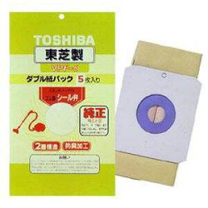 TOSHIBA(東芝) VPF-6 掃除機用 防臭加工 シール弁付きダブル紙パック(5枚入り) VPF6